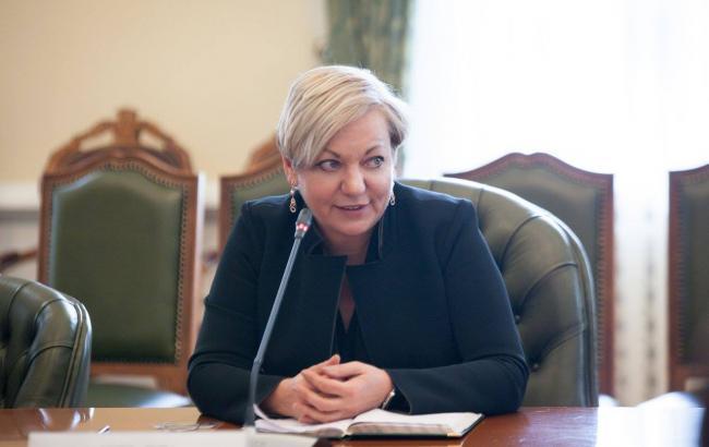 Фото: Гонтарєва проводить зустріч з місією МВФ