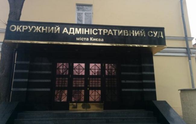 Доголови Окружного адмінсуду Києва навідались невідомі знашивками НАБУ