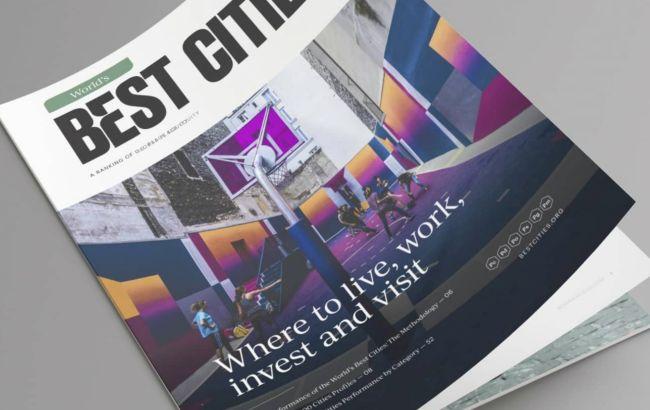 Киев впервые вошел в топ-100 лучших городов мира