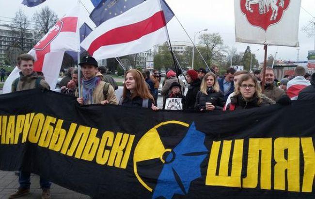 """Фото: акція """"Чорнобильський шлях"""" у Мінську"""