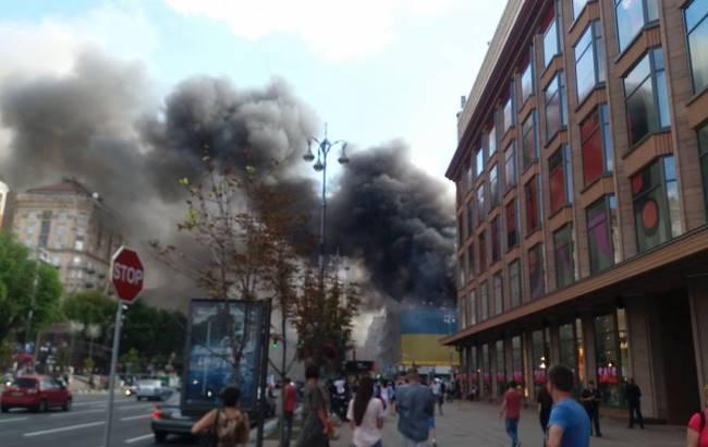 Фото: пожар на Хрещатику (Facebook/Тетяна Кагуй Гридякіна)
