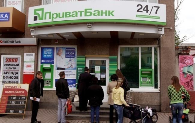 Фото: ПриватБанк розблокував платежі юросіб
