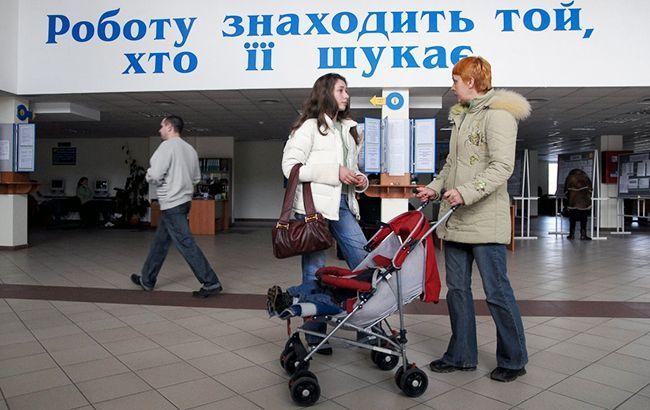 Картинки по запросу Госстат назвал число безработных украинцев