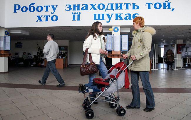 Количество безработных украинцев сократилось до 1,3 млн человек