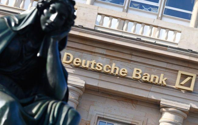 Фото: Deutsche Bank погодився виплатити 9,5 млн доларів штрафу