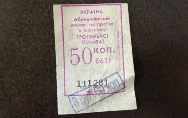 "Фото: Талон ""ДНР"" (facebook.com/den.kazansky)"