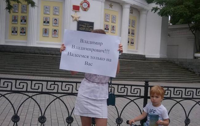 Фото: Люди вийшли на протести (facebook.com/Ленур Усманов)