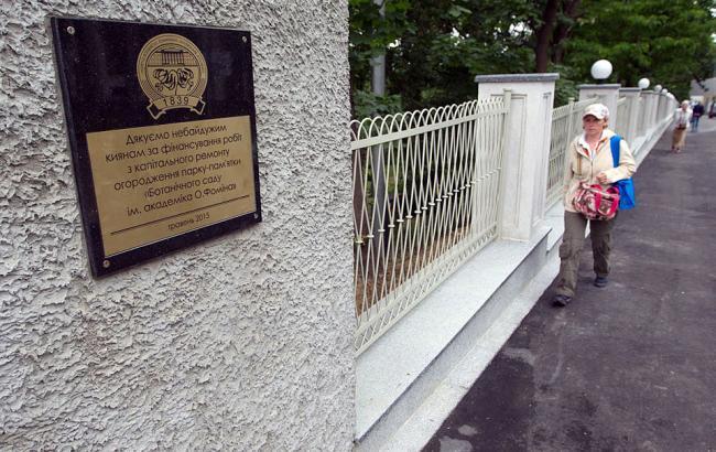 Фото: восстановленная часть ограды