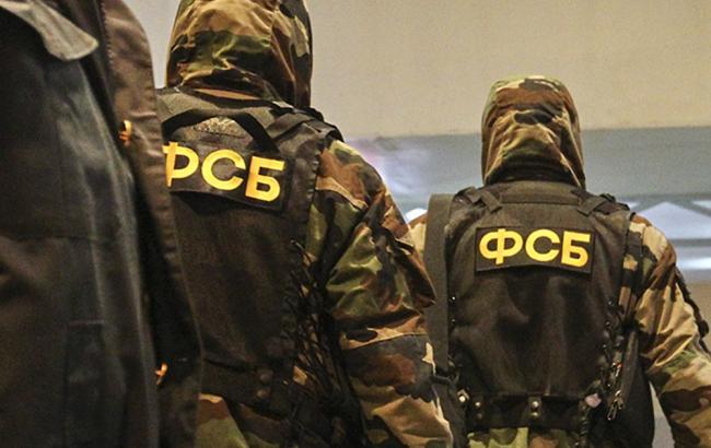 Фото: ФСБ повідомляє, що нібито український диверсант зізнався в плануванні теракту
