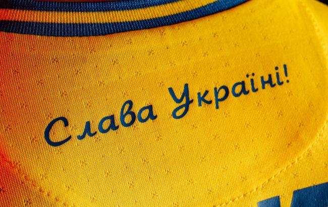 Форма сборной Украины для Евро: Россия негодует, правительство и США приветствуют