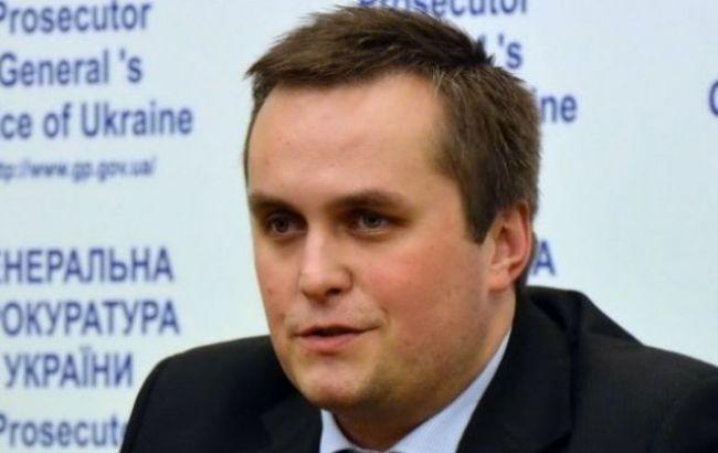 Фото: глава САП Назар Холодницкий