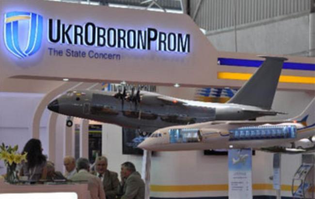 ВСУ получат беспилотники украинского производства до конца ноября