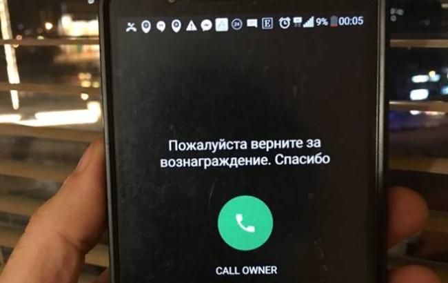 Фото: Смартфон (facebook.com/konstantin.makukha)