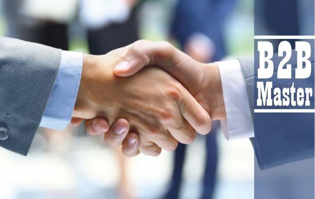 XI Масштабная конференция В2В MASTER-2021 Битва Лучших Тренеров: Прорыв года в управлении и продажах.