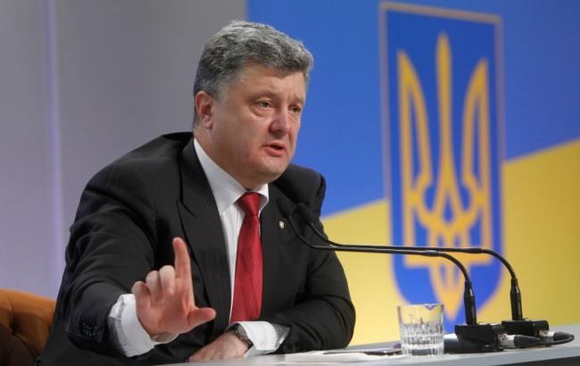 Фото: Петр Порошенко ветировал распространение амнистии на участников АТО
