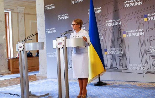 """Тимошенко: власть заблокировала референдум по земле, """"Батькивщина"""" будет обжаловать решение в суде"""