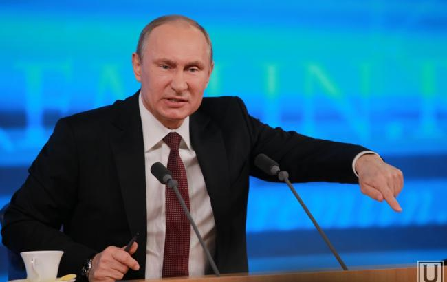 Організатори саміту G20 розсекретили особисті дані Путіна