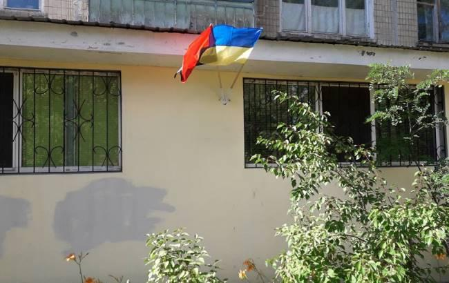 Фото: Флаг Украины (facebook.com/Владислав Грищенко)