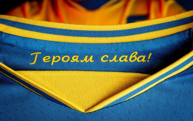 """Лозунги """"Слава Украине"""" и """"Героям Слава"""" могут стать футбольными символами Украины"""