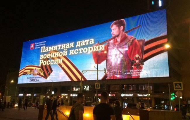 Фото: Социальная реклама в России (facebook.com/roissya24)
