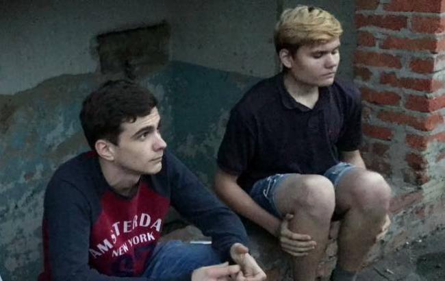Фото: Подростки (facebook.com/KyivOperativ)