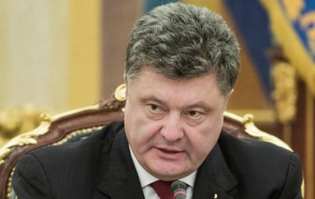 Порошенко пропонує винести на засідання РНБО питання конфіскації вугілля з Донбасу