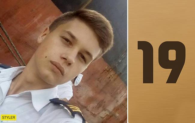 Самому младшему из захваченных моряков сегодня исполнилось 19 лет
