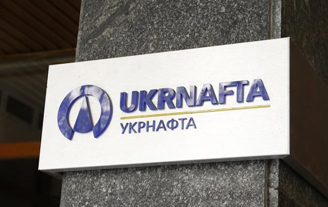 """Фото: вивіска на будівлі ПАТ """"Укрнафта"""" в Києві (УНІАН)"""