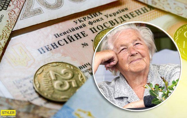 Пенсии в Украине в 2020 году повысят для некоторых категорий | РБК ...