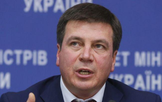 Фото: Геннадій Зубко виступив із заявою щодо ЦВК