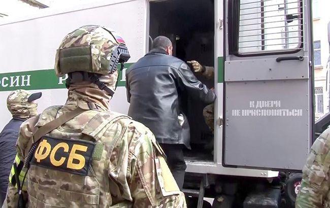 ФСБ задержала крымчанина и открыла против него дело