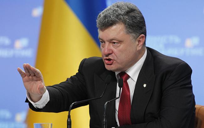 РФ володіє найсильнішою армією в світі й Україна не може їй протистояти, - Порошенко