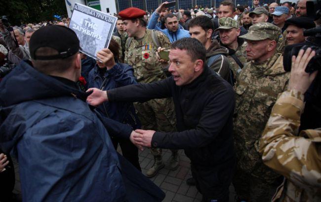 """В Киеве полиция заблокировала офис движения ОУН, которое пыталось сорвать акцию """"Бессмертный полк"""""""