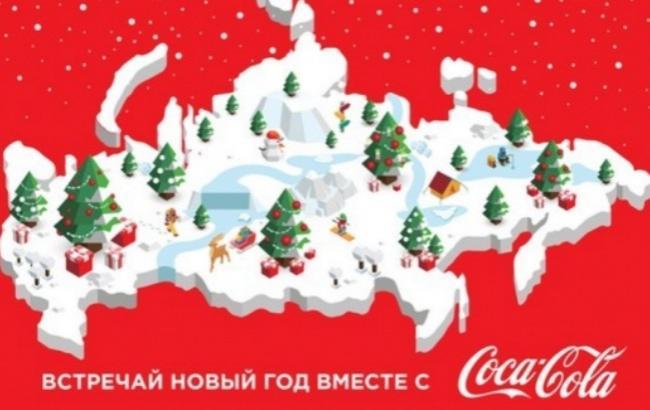 Фото: Карта Крыма, размещенная Coca-Cola ВКонтакте