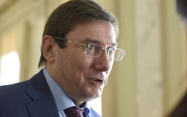 Фото: Юрій Луценко (navkolo.me)