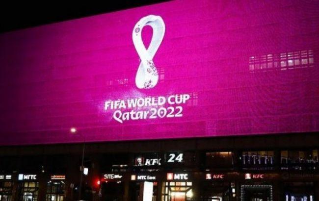 Росія пропустить ЧС-2022 в Катарі через рішення WADA