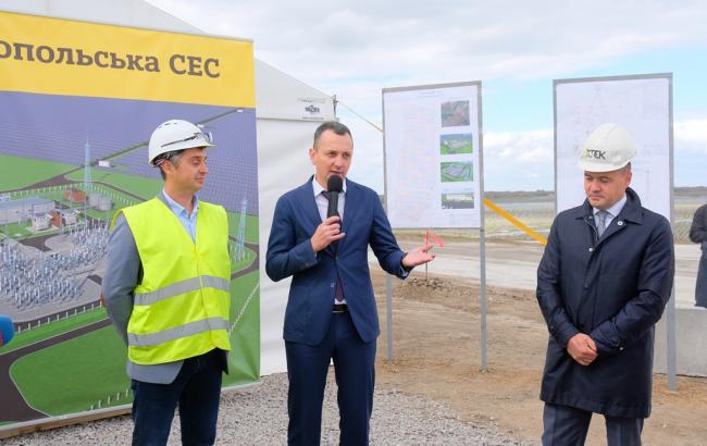Голик: Нікопольська сонячна електростанція стане найпотужнішою в Україні