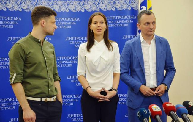 Голик: портал iGov передається на баланс Дніпропетровської ОДА