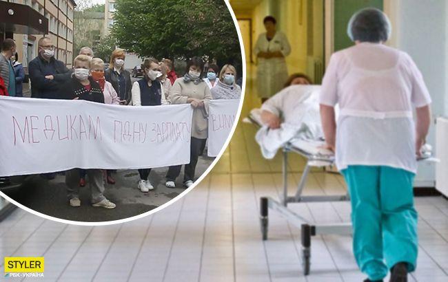 Винницкие медики получили 86 копеек надбавки за борьбу с коронавирусом