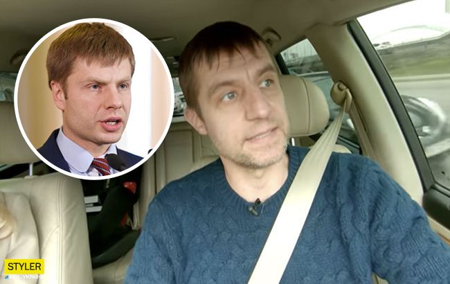 Козак Гаврилюк - таксист: всплыл новый интересный факт (видео)