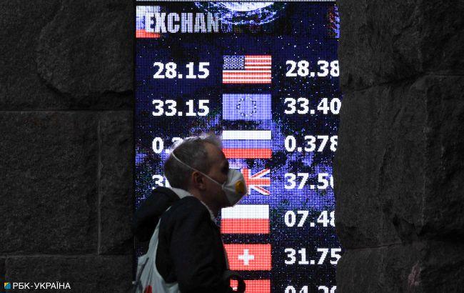 Доллар атакует. Каким будет курс гривны до конца года