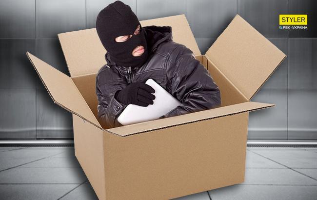 У Дніпрі злочинець сховався в посилці, щоб пограбувати пошту