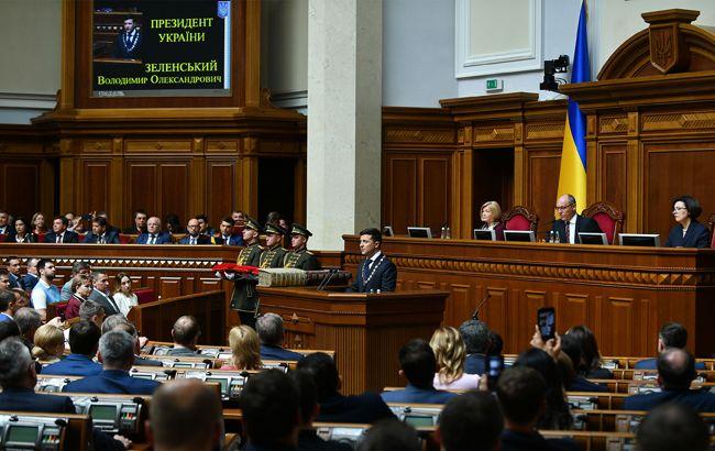 Відповідь Зеленському: чи готова Верховна рада до дострокових виборів