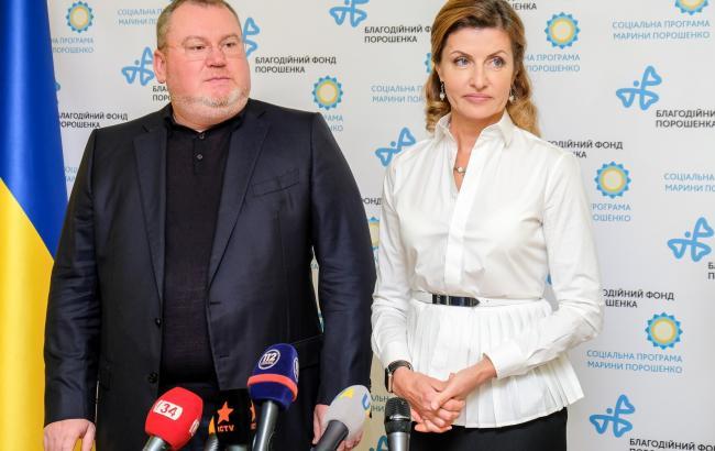 Фото: Валентин Резниченко и Марина Порошенко (пресс-служба ДнепрОГА)