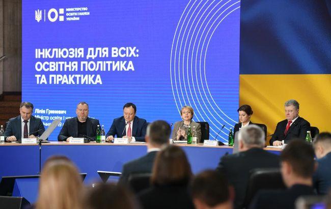Развитие инклюзивного образования на примере Днепропетровской области