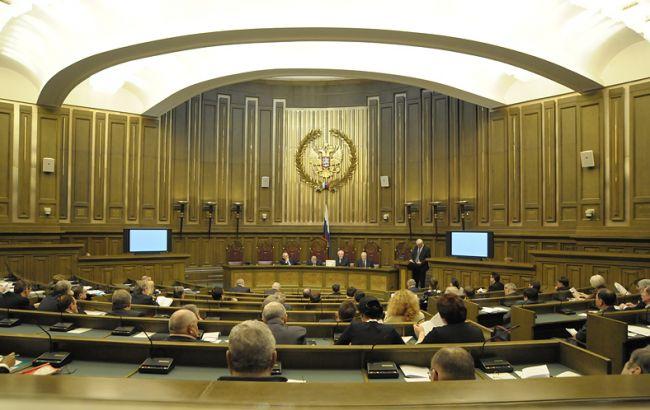 Фото: Верховний суд РФ