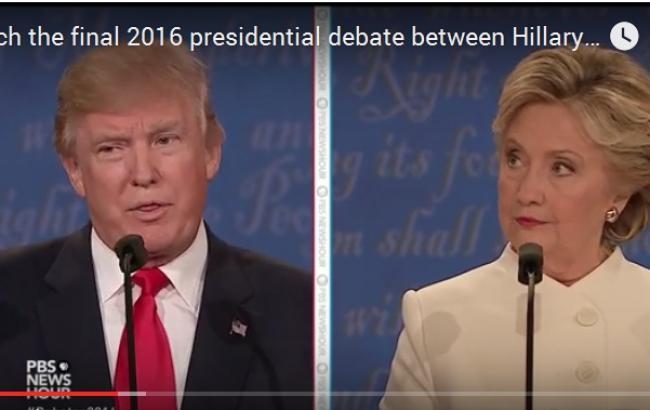 Фото: фінальні дебати Клінтон і Трампа 19.10.2016 (скріншот)