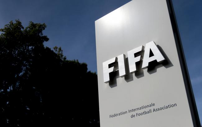 Фото: ФИФА