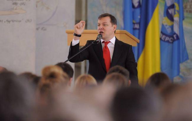 Ляшко: ЕС и Российская Федерация обогащаются засчет государства Украины