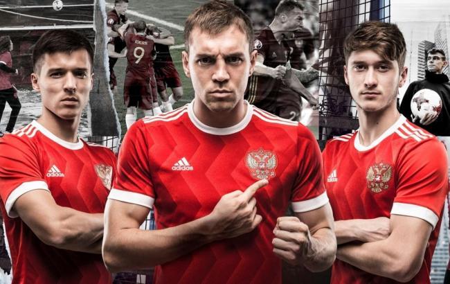 Фото: Сборная России по футболу (Twitter)